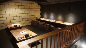 Umaimonyaki Sun Interior Photo