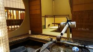 Kitamura Interior Photo