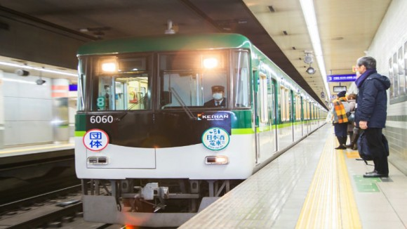 Nihonshu train