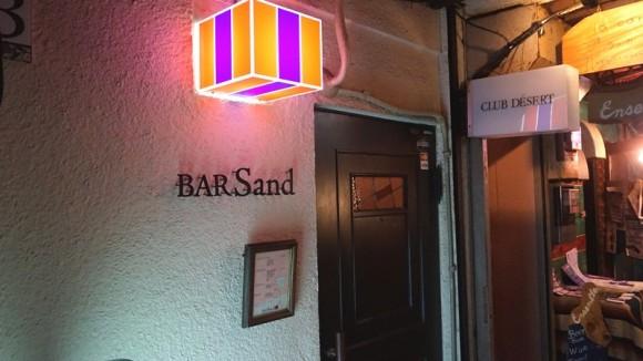 BAR Sand Appearance Photo