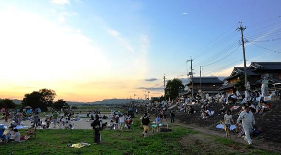Hozugawa Ryokuchi East Park