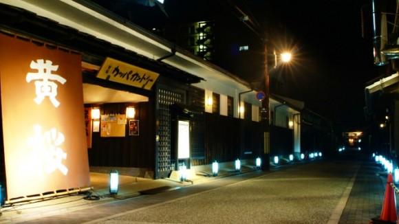 Kizakura Brewery