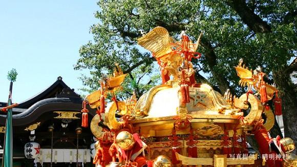 Seimei Matsuri Festival