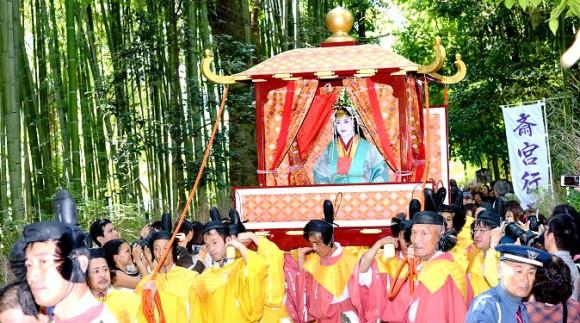 Saigu Gyoretsu Procession