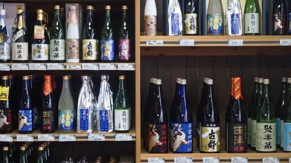 Sasaki Shuzo Co., Ltd.