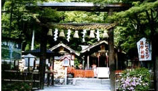 Saigu Gyoretsu Procession Appearance Photo