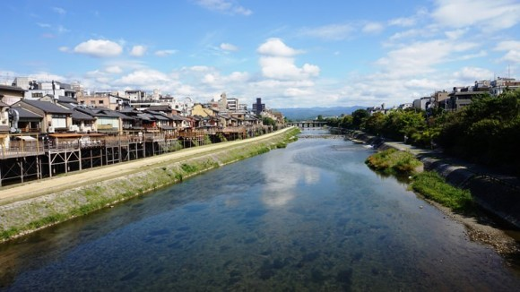 Kamo River Appearance Photo