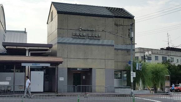 Eizan Electric Railway Appearance Photo