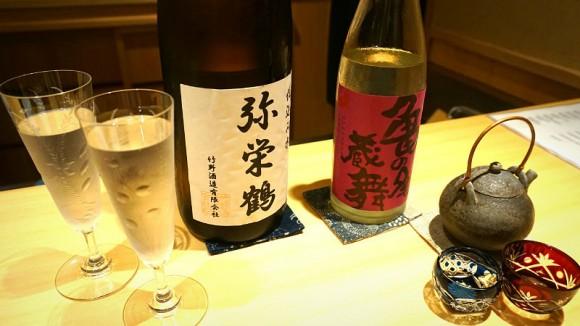 Kame no O Kurabu/1 go (6.1 oz)
