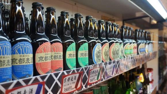 Kizakura original beer