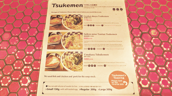 Tsurukame Honten-Main store How to Order & Eat