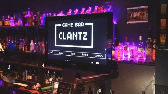 GAME BAR CLANTZ
